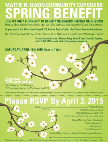 2015.spring.invite
